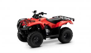 Lean, mean, and engineered to last, the Honda FourTrax Recon is one of the hardest-working ATVs out there.