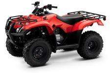 The Recon is a powerful, versatile, rugged ATV, but one that also offers a smaller overall footprint. It's a powerhouse of an athlete in the welterweight division. A specially designed 250-class engine is engineered for plenty of low-rpm torque and power, where the real work gets done. Its two-wheel-drive layout features Honda's famous longitudinal engine design for more efficient power transfer. 248608