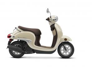 The Honda Metropolitan makes life more fun, taking the hassle out of getting around town.