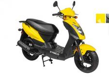 This scooter is for the rider who wants great fuel efficiency, a sporty look and excellent standard features at an affordable price. (Also available in Matte Black)
