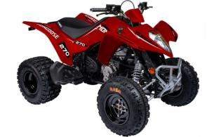 For the young rider transitioning into full independence. New Maxxis Razr tires provide the vehicle with extra traction.