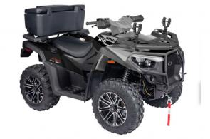 The MXU 700 LE Hunter EURO is a utilitarian, yet fun upgrade from the MXU 700 LE EPS EURO. Designed for riders who want to carry additional gear during their adventures.