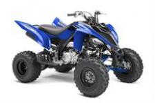 The best‑selling Raptor 700R offers superior style, comfort and overall big bore sport ATV performance.  YFM70RSXKL This item may not be available immediately in dealer stock. Some items may need to be ordered. See terms for details.