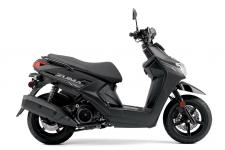 This scooter boasts capability on roads of all sorts, with plenty of attitude for your daily commute.