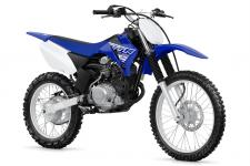 A versatile off-road bike thats perfect for discovering the fun and freedom of trail riding.