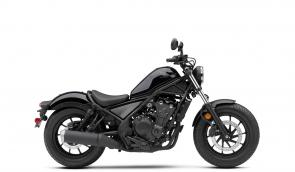 When the Honda Rebel 500 debuted just a few years ago, riders everywhere loved the way it combined a fresh, blacked-out look with timeless features like a low seat height, light weight, narrow 471cc parallel-twin engine and user-friendly powerband. And for 2020 we kept all those best parts, but have given the Rebel 500 some impressive upgrades, like a LED lighting package (headlight, taillight, turn signals and more), new instruments, a slipper/assist clutch that lightens clutch pull, new suspension, and a whole bunch of new Honda accessories available too. So yeah, a great bike got even better. Now more than ever, express yourself on a Rebel!